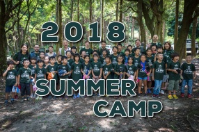 2019年度のサマーキャンプ